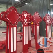 标识标牌_中国梦标识标牌案例分享